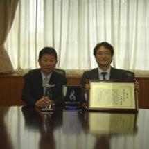 茂木経済産業大臣へ表…
