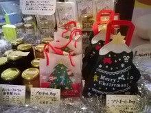 2013.クリスマス・プティギフトBAG