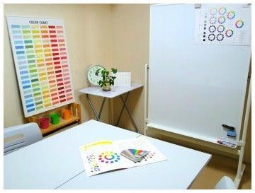 カラー教室ハルモニア