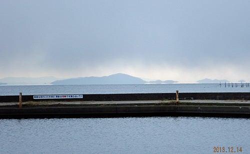 131414 葛籠尾崎の浮島現象