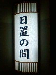 20131215114024.jpg
