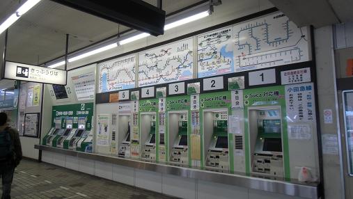 静岡駅 JR東海