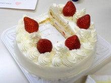 ケーキの切り方あたらしい!!