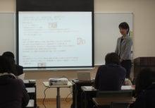 吉田さん講演1