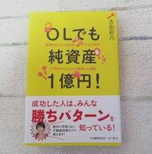 吉田さん本