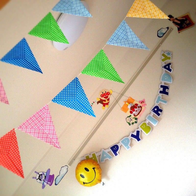 すべての折り紙 折り紙 アンパンマン : 誕生日会(飾り付け編)|年上 ...