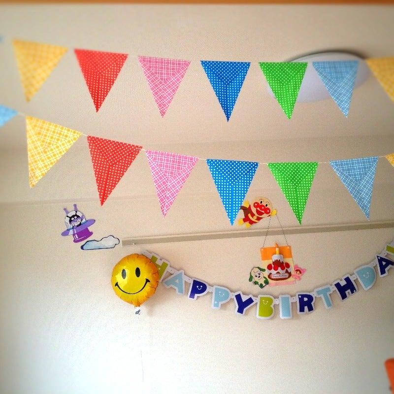 すべての折り紙 誕生日 飾り 折り紙 : 誕生日会(飾り付け編)|年上 ...