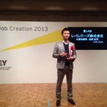 「Job Creat…