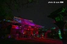 D-K LIVE in 嵐山法輪寺