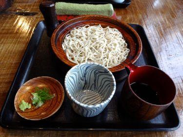 TakeyabuHakone11