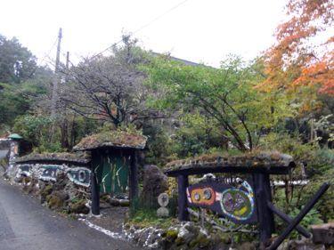 TakeyabuHakone