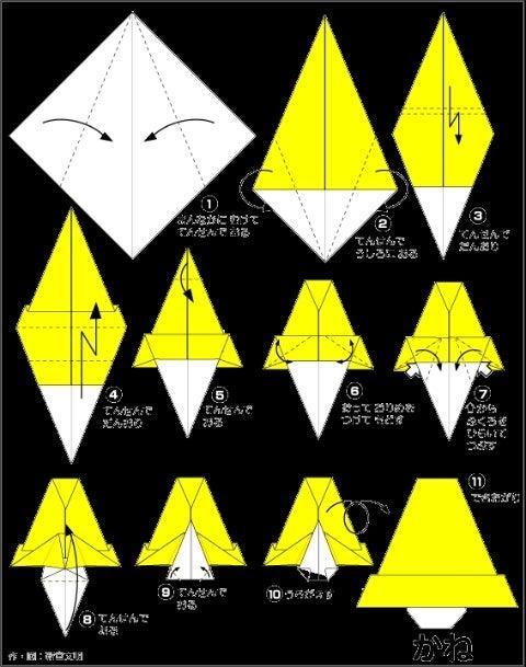 クリスマス 折り紙 折り紙 ベル : ameblo.jp
