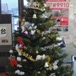 ☆ クリスマスまで残…