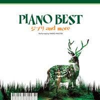 piano best