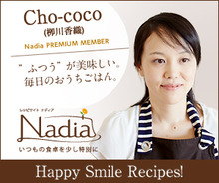 Nadia。