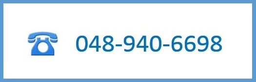 電話048-940-6698