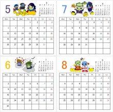 A4サイズ1枚に2ヶ月分を掲載 ... : カレンダー 2014 2ヶ月 : カレンダー