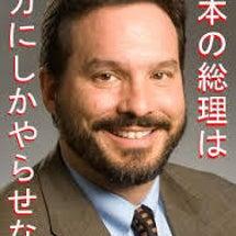 再掲「日本の総理は、…