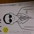 ケトル vol.16…