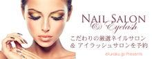 nail-bana