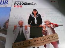 RPCCP14