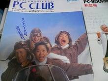 RPCCP13