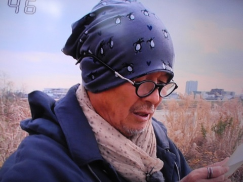 自転車の 火野正平 自転車 ファッション : ... 火野正平さん、神奈川県、横浜
