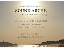 sound arche3