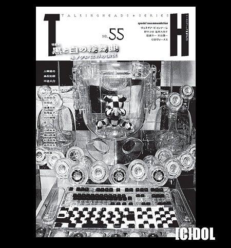 th55sample