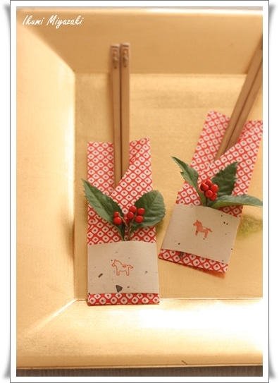 すべての折り紙 折り紙 お雛様 簡単 : http://stat.ameba.jp/user_images/20131226 ...