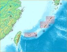 中国の沖縄乗っ取り02