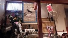 食湯館の正月飾り