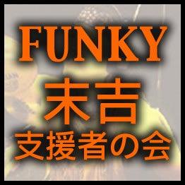 http://stat.ameba.jp/user_images/20131228/00/taikomochi/65/47/j/o0262026212794999880.jpg