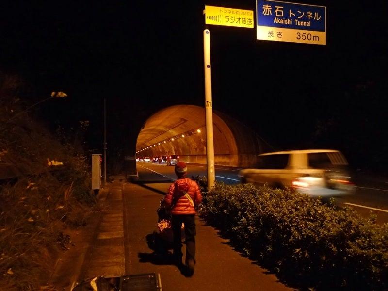 赤石トンネルへ