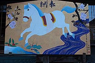 埼玉県立松山女子高等学校美術部作成の巨大絵馬