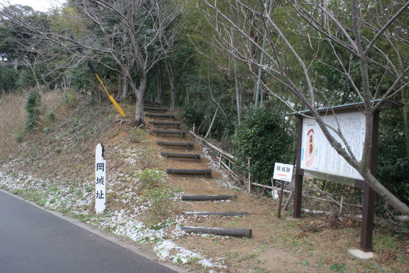 岡城/南側の登城口