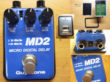 Guyatone MD2 Micro Digital Delay