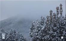 フォト短歌「冬山」