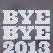 ★BYE2013年★