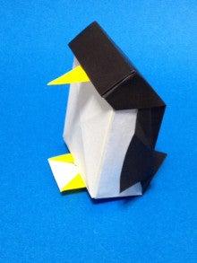折り紙で箱|プチアート工房