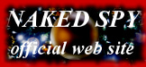 NAKED SPY official web site