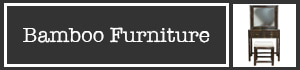 バンブー家具