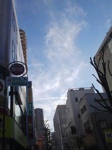 12月30日の空