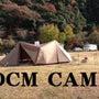 DCM CAMP
