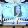 SBS 演技大賞 シ…