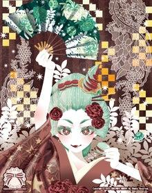 2013ninjaSamurai