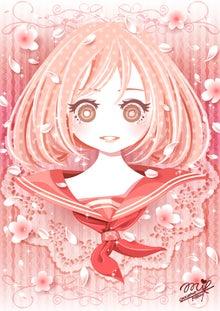 2013桜EX