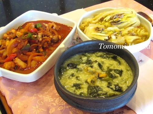 韓国伝統飲食研究所