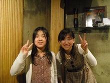 山崎史子とタナカニコ(8)1