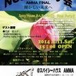 NOZALです会〜A…